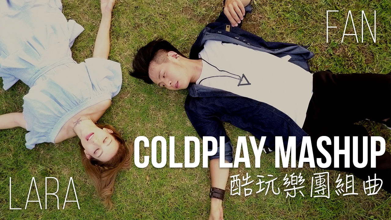 Coldplay Mashup Thumbnail